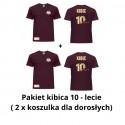 Pakiet Kibica 10-lecie (2 x Koszulka Kibica dla dorosłych)