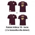Pakiet Kibica 10-lecie (2 x Koszulka Kibica dla dzieci)